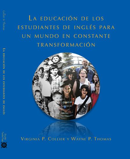 Picture of eBook 1 - La educación de los estudiantes de inglés para un mundo en constante transformación