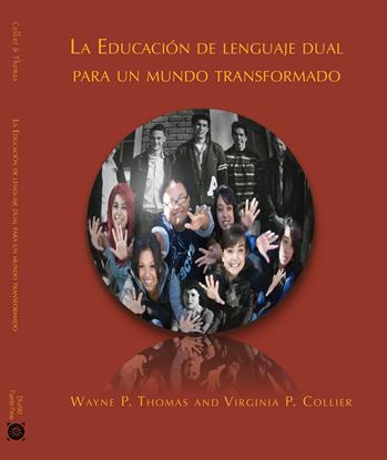 Picture of eBook 2 - La educación de lenguaje dual para un mundo transformado