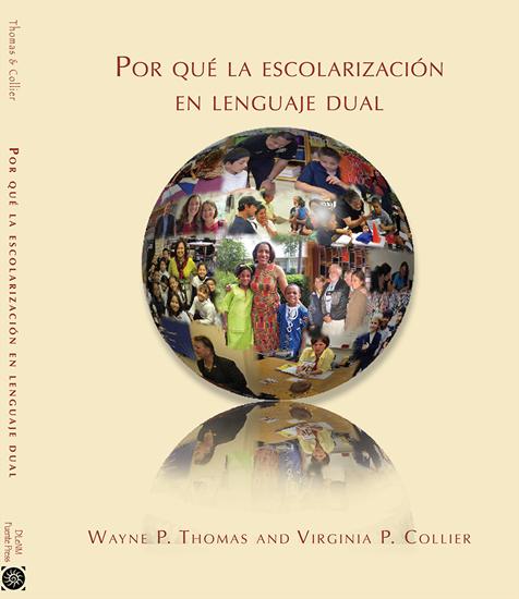 Picture of eBook 4 - Por qué la escolarización en lenguaje dual